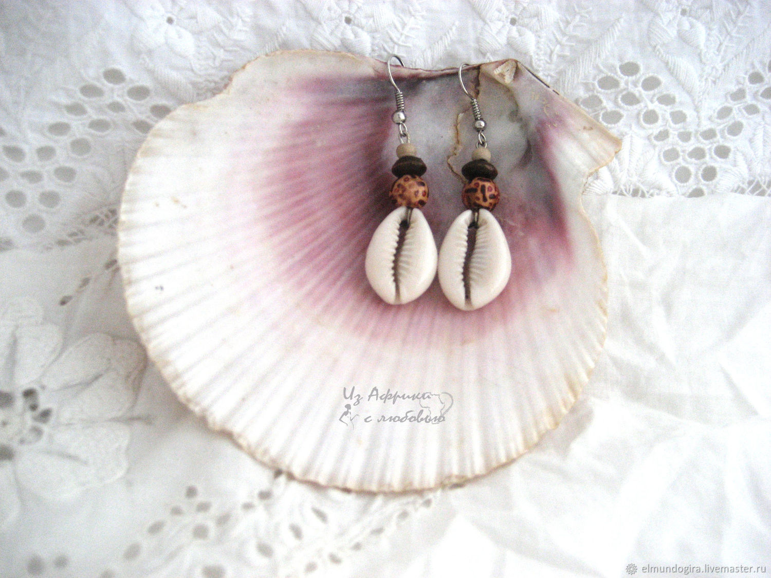 Earrings made of shells cowries 'Leopard in the snow', Earrings, Moscow,  Фото №1
