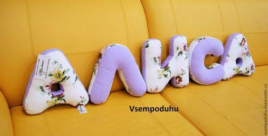 Детские аксессуары ручной работы. Ярмарка Мастеров - ручная работа. Купить Буквы подушки. Handmade. Подушки буквы
