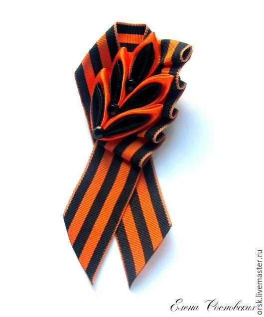 """Броши ручной работы. Ярмарка Мастеров - ручная работа. Купить Брошь """"9 МАЯ"""". Handmade. Оранжевый, парад, георгиевская лента"""