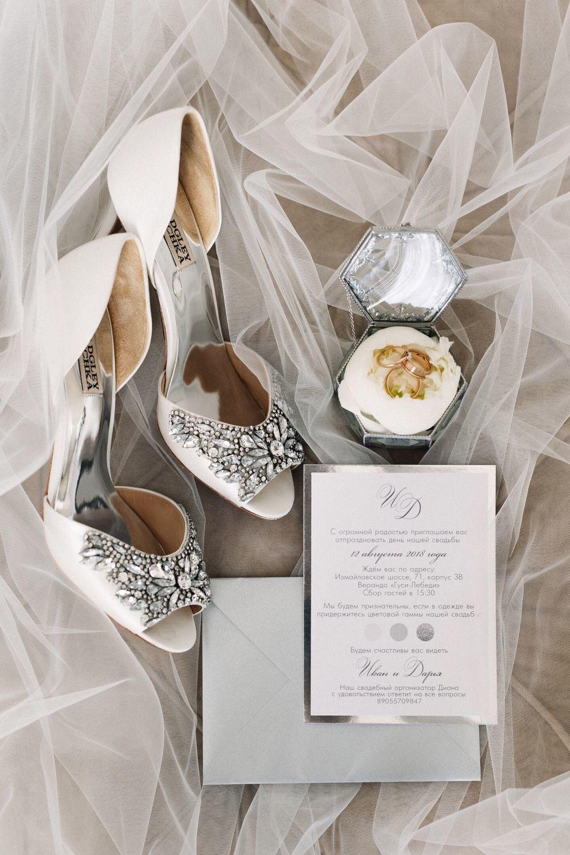 Открытку, пригласительные на серебряную свадьбу своими руками