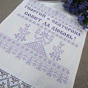 Свадебный салон handmade. Livemaster - original item Wedding towel