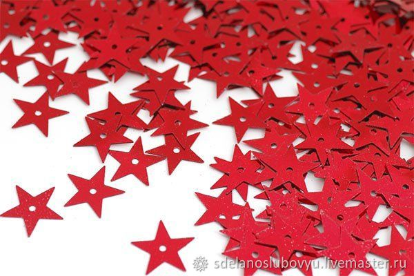 Sprocket sequins silver and red 13mm, Sequins, Moscow,  Фото №1
