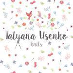 Татьяна Усенко - Ярмарка Мастеров - ручная работа, handmade