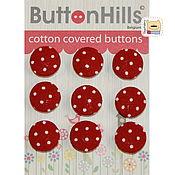 Набор пуговиц ButtonHills обтянутые хлопковые 18мм BH67