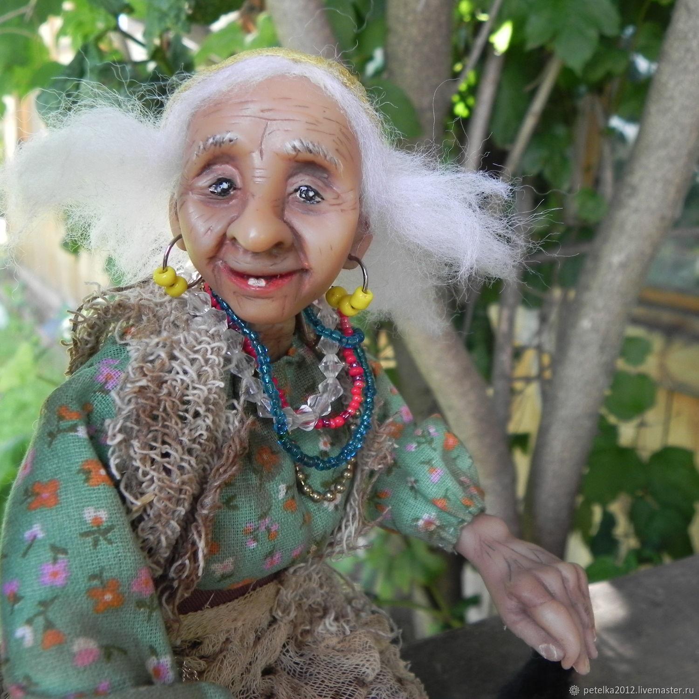 Баба Яга кукла, добрая Ягуся, Статуэтки, Зеленогорск,  Фото №1