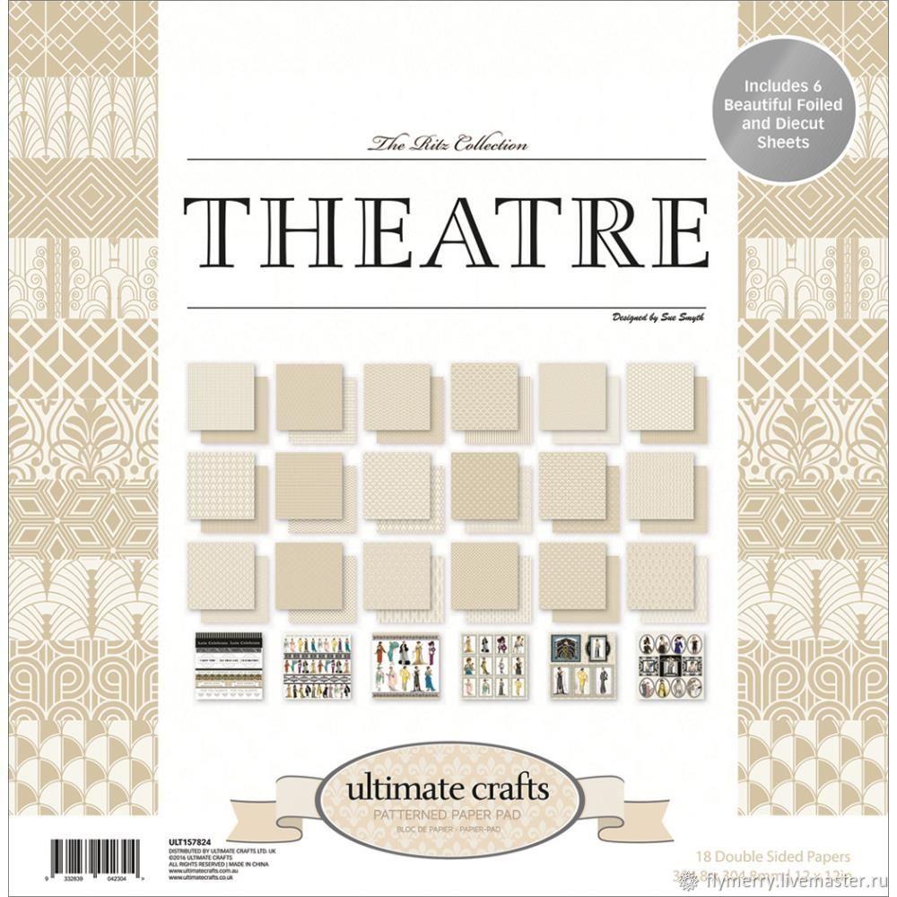 Набор бумаги 30х30 - The Ritz Theatre - ULTIMATE CRAFTS, Бумага, Москва,  Фото №1