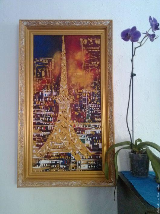 Город ручной работы. Ярмарка Мастеров - ручная работа. Купить Картина на холсте Париж. Handmade. Комбинированный, абстракция, холст масло