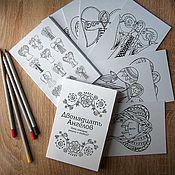 Открытки ручной работы. Ярмарка Мастеров - ручная работа Двенадцать Ангелов (набор открыток раскрасок). Handmade.