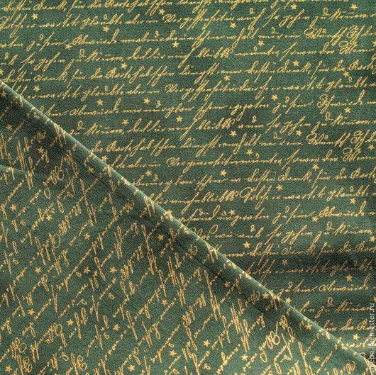 Шитье ручной работы. Ярмарка Мастеров - ручная работа. Купить Ткань для пэчворка новогодняя Зеленая. Handmade. Тёмно-зелёный