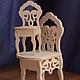 Кукольный стульчик.Заготовка для декупажа и росписи 977