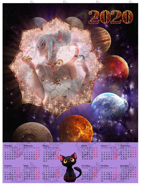 Календарь на 2020 год, Фотокартины, Нефтекамск,  Фото №1