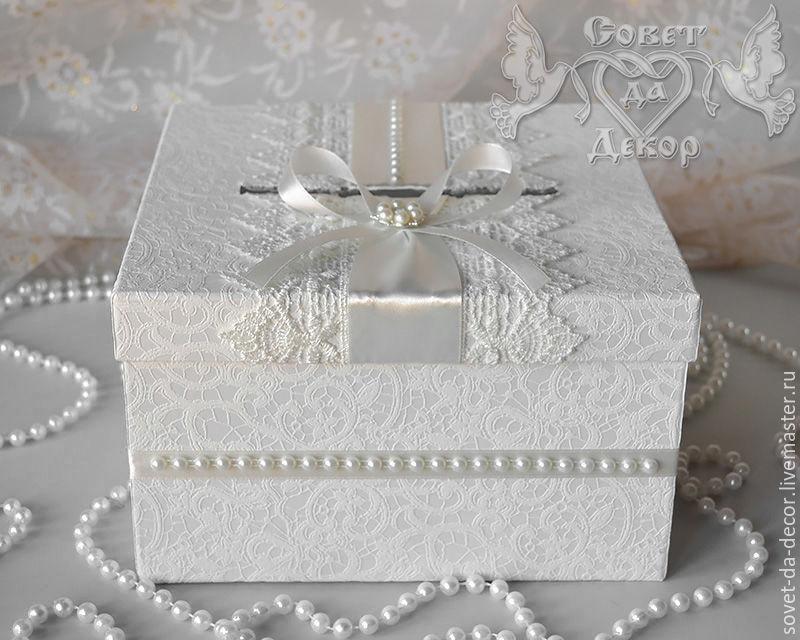 Фото своими руками свадебную коробку для денег