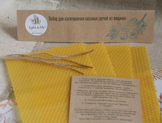 Другие виды рукоделия ручной работы. Ярмарка Мастеров - ручная работа. Купить Набор для изготовления восковых свечей. Handmade. Любовь