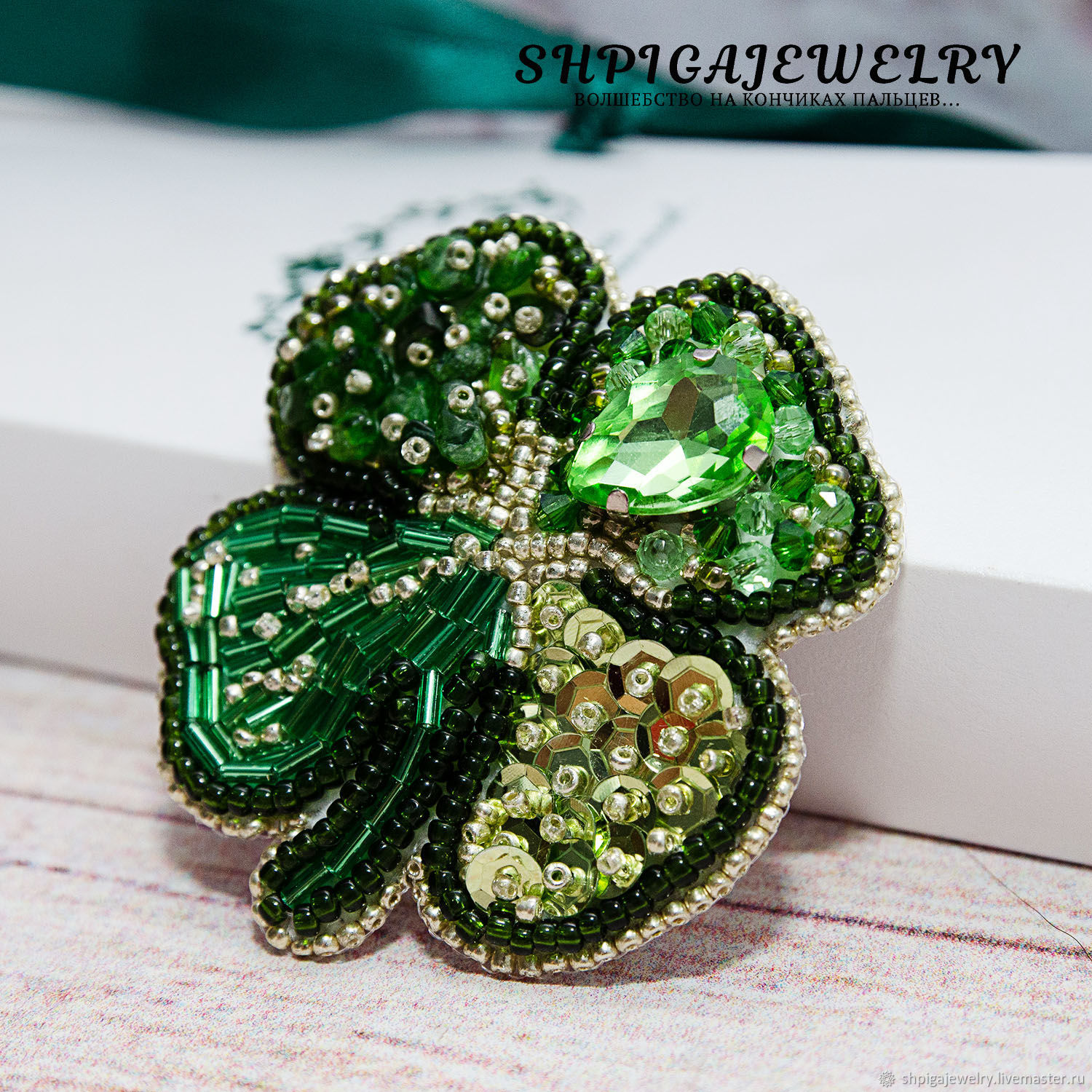 Embroidered brooch with natural peridot, Japanese beads `Clover`