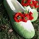 """Обувь ручной работы. Ярмарка Мастеров - ручная работа. Купить Женские домашние валяные тапочки """" Маковое поле"""". Handmade."""