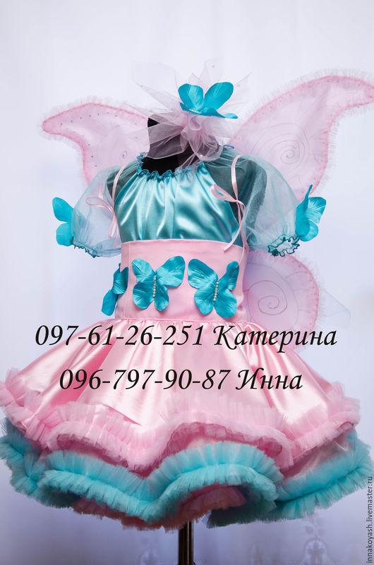 Карнавальные костюмы ручной работы. Ярмарка Мастеров - ручная работа. Купить Платье Бабочка. Handmade. Розовый, бабочка, голубое платье
