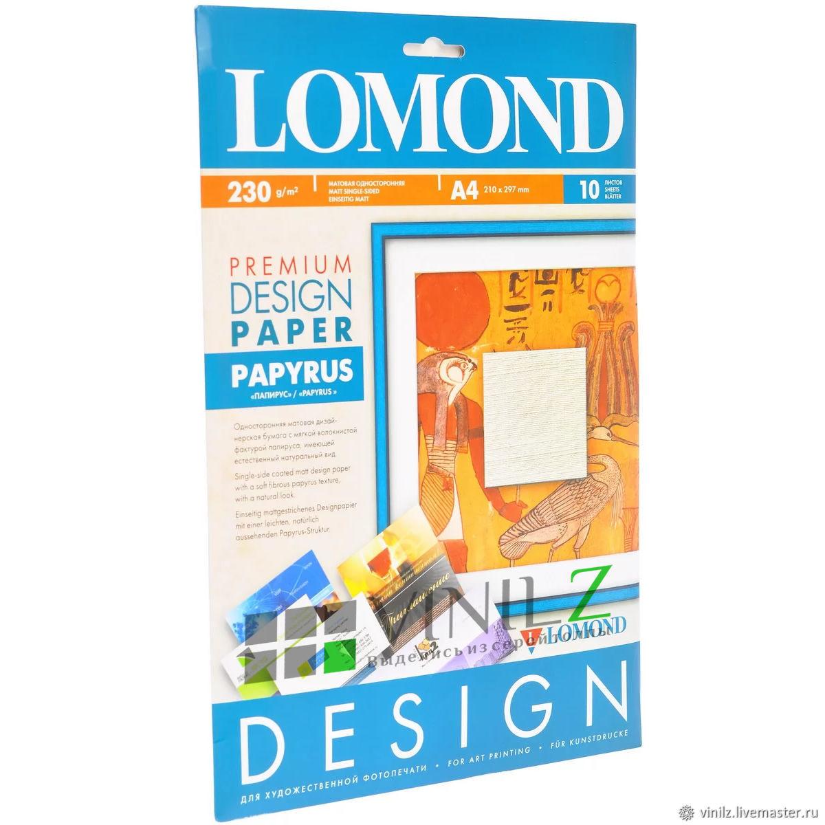 Дизайнерская бумага фактура Папирус, для струйной печати A4, 230 г/м2, Бумага для скрапбукинга, Рыбинск,  Фото №1
