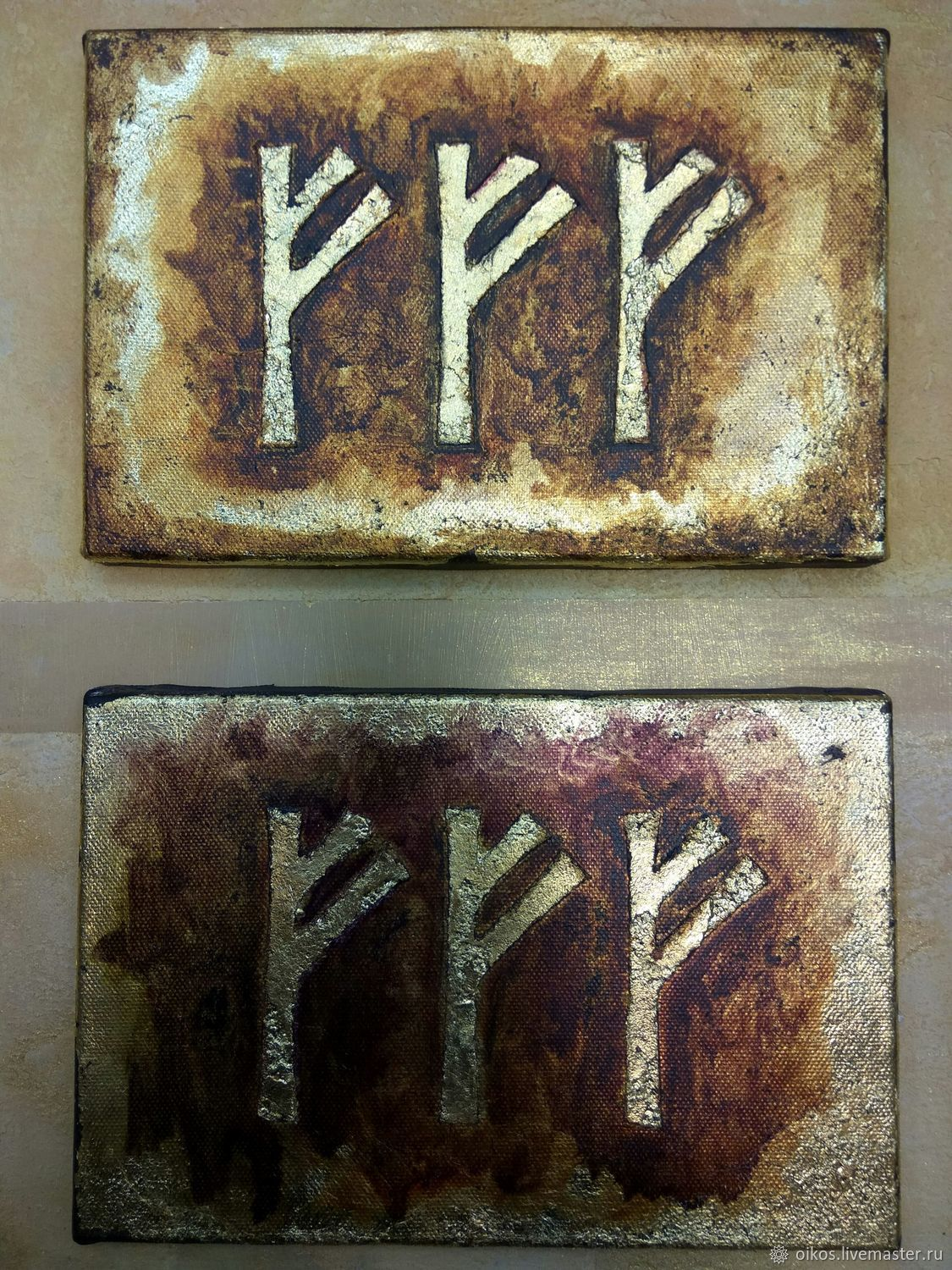 Runic formula with rune Fehu to attract wealth, Amulet, St. Petersburg,  Фото №1
