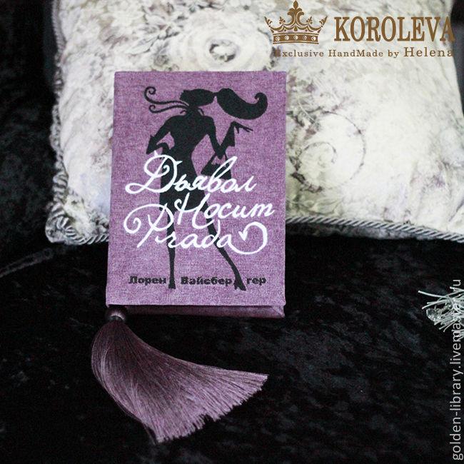 Clutch-book 'the Devil Wears Prada', Clutches, Yaroslavl,  Фото №1