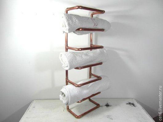 Ванная комната ручной работы. Ярмарка Мастеров - ручная работа. Купить Держатель для полотенец из труб. Handmade. Держатель