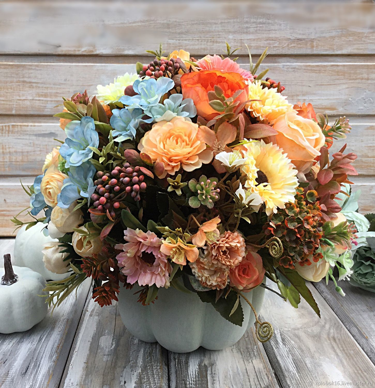 Интернет Магазин Цветов Заказ На Осень