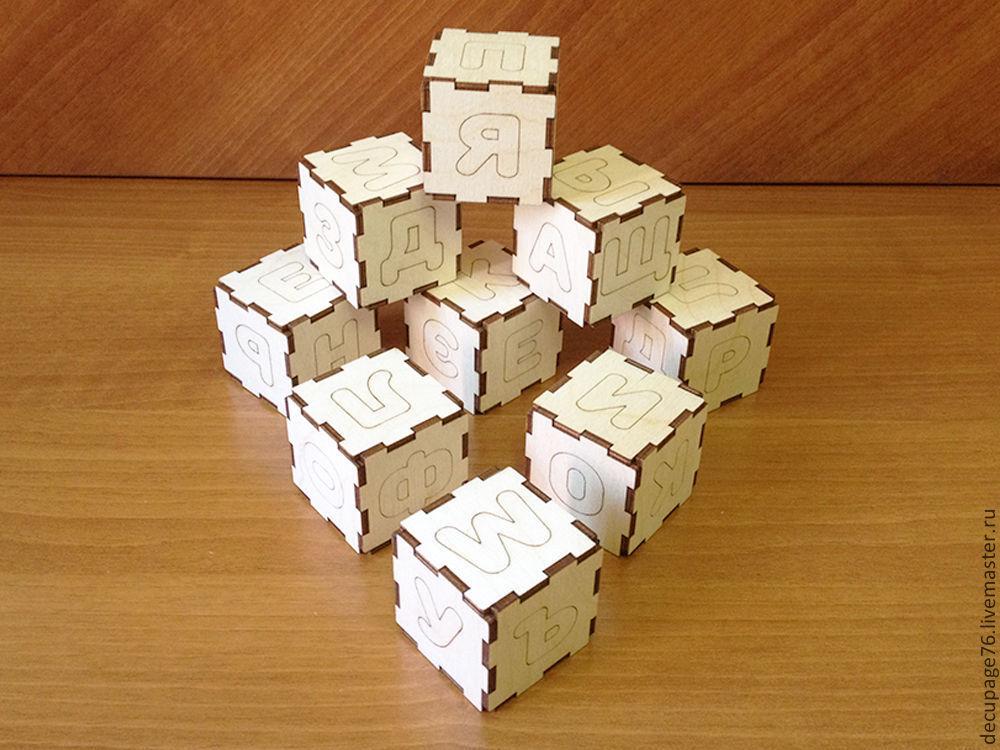 Деревянные кубики с буквами своими руками