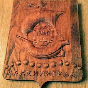 Дмитрий (Балтийские иконы)