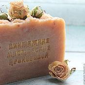 """Косметика ручной работы. Ярмарка Мастеров - ручная работа Натуральное мыло """"Шелковая  роза""""( с нуля). Handmade."""