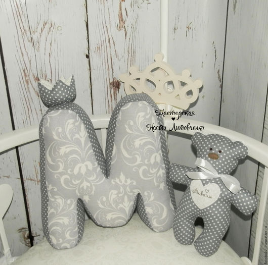 Детская ручной работы. Ярмарка Мастеров - ручная работа. Купить Набор буква-подушка и именной мишка. Handmade. Комбинированный