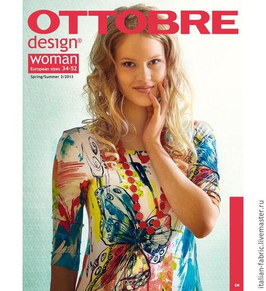 Шитье ручной работы. Ярмарка Мастеров - ручная работа. Купить № 2/2013 Журнал OTTOBRE Woman. Handmade. Разноцветный