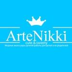 ArteNikki - Ярмарка Мастеров - ручная работа, handmade