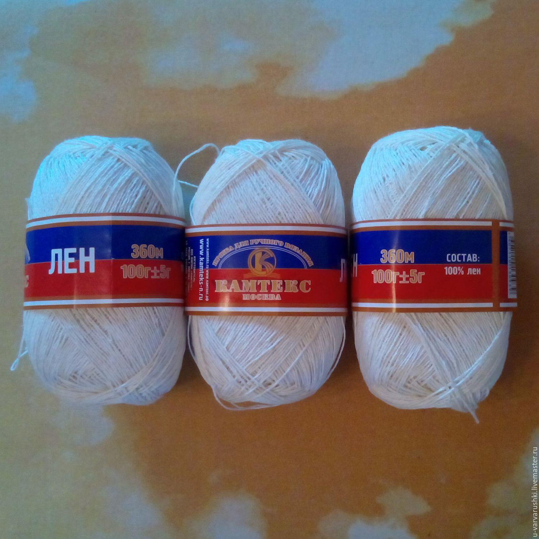 Пряжа из льна для вязания 17