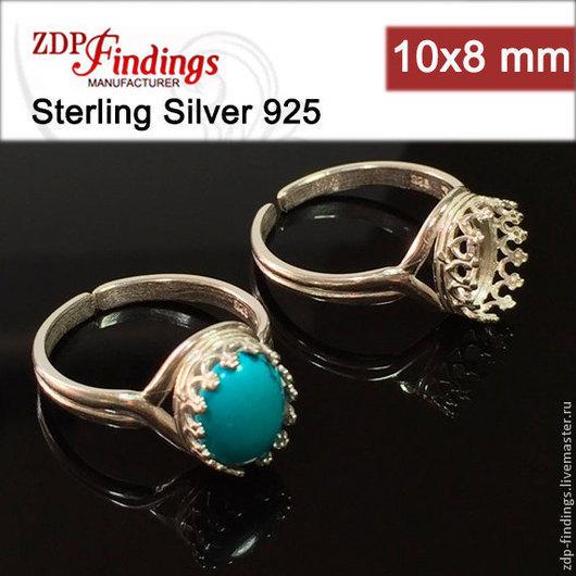 Для украшений ручной работы. Ярмарка Мастеров - ручная работа. Купить 2 цвета 2 серебряных основы для кольца 10х8мм  9430. Handmade.