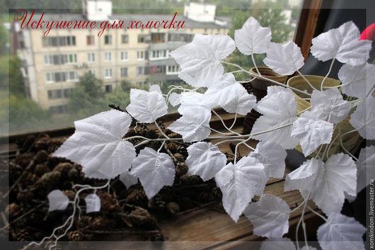 Материалы для флористики ручной работы. Ярмарка Мастеров - ручная работа. Купить Ветка с белыми листьями. Handmade. Белый, для свадебного декора