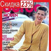 Выкройки для шитья ручной работы. Ярмарка Мастеров - ручная работа Журнал Burda Moden № 9/1990. Handmade.