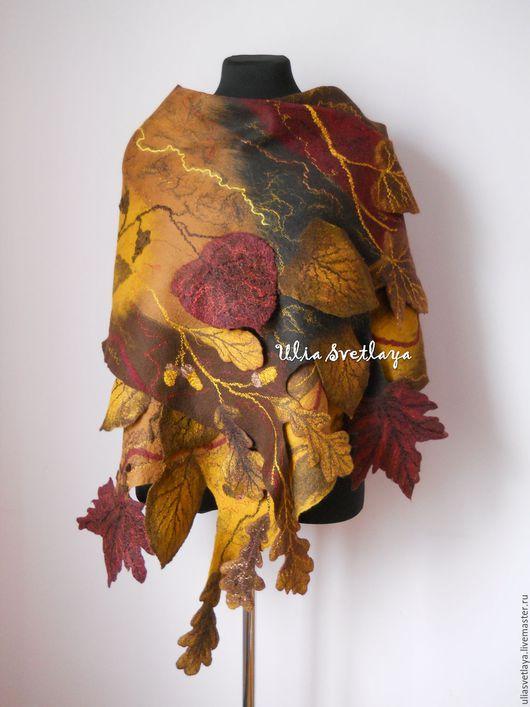 Дизайнер Юлия Светлая, палантин валяный, осенний палантин, шарф осень, кленовые листья, дубовые листья