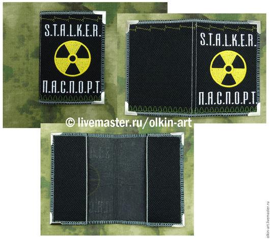 Нашивка Обложка для паспорта S.T.A.L.K.E.R.  Машинная вышивка. Белорецкие нашивки. Нашивка. Шеврон. Патч. Вышивка. Шевроны.  Патчи. Нашивки. Купить нашивку