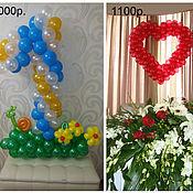 Подарки к праздникам ручной работы. Ярмарка Мастеров - ручная работа цифры из воздушных шаров, фигуры из шаров. Handmade.