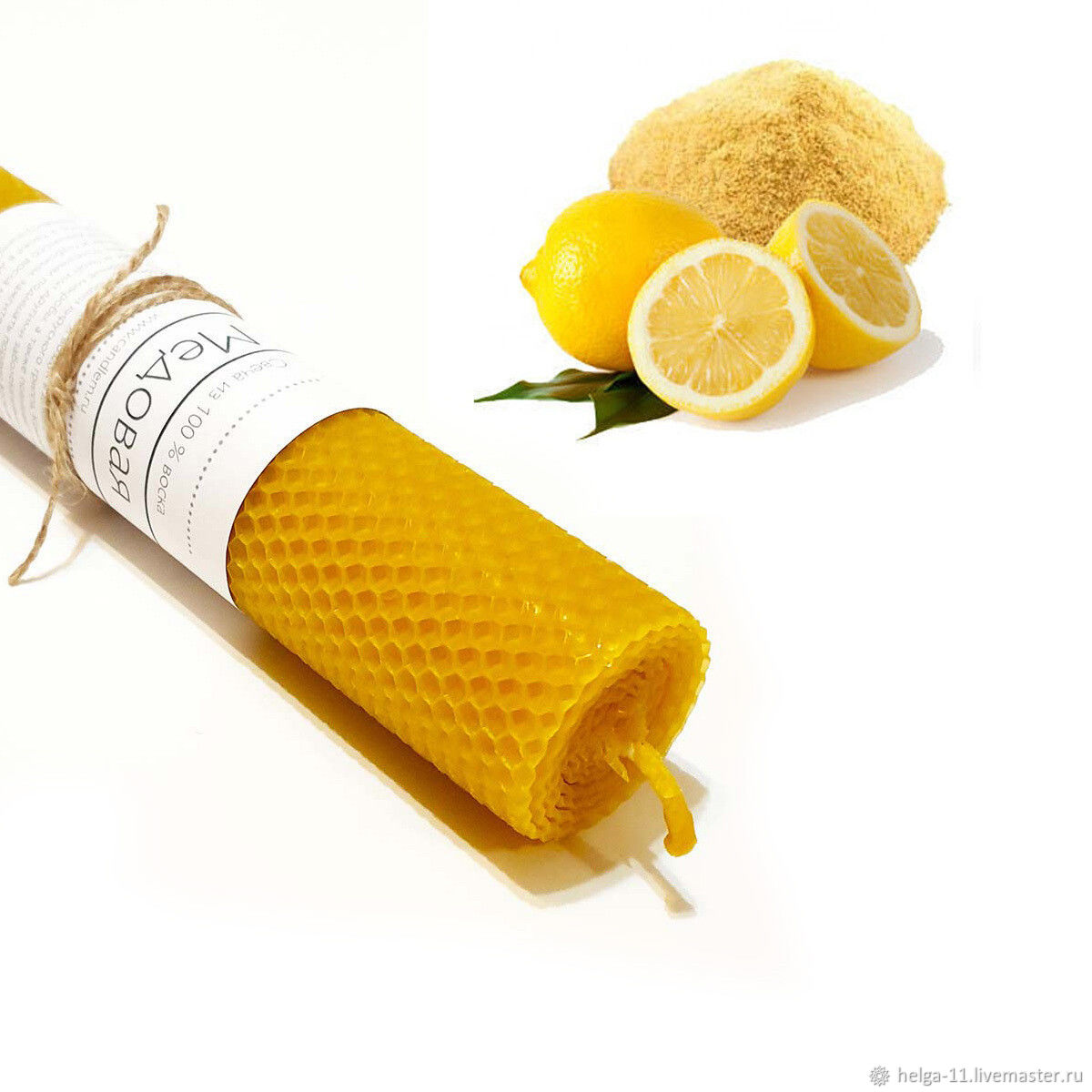 Honey candle with lemon, Candles, St. Petersburg,  Фото №1
