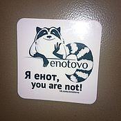 """Сувениры и подарки ручной работы. Ярмарка Мастеров - ручная работа Магнит """"Я енот, you are not!"""". Handmade."""
