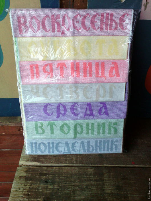 """Текстиль, ковры ручной работы. Ярмарка Мастеров - ручная работа. Купить полотенца льняные """" Неделька"""". Handmade. Комбинированный"""