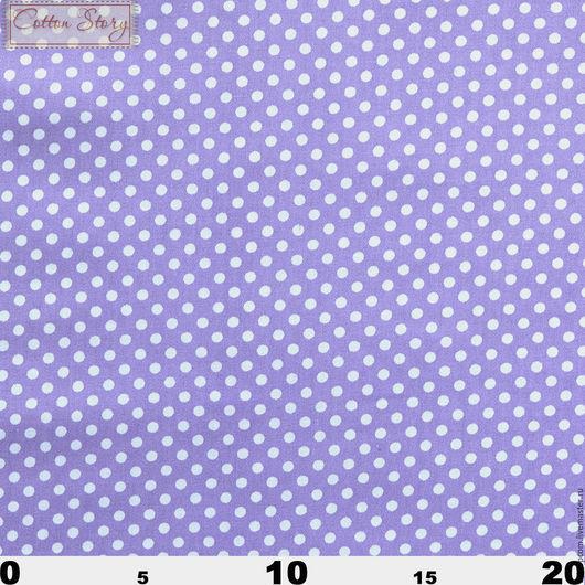 Шитье ручной работы. Ярмарка Мастеров - ручная работа. Купить 0386 Сатин Горох 4 мм на фиолетовом. Handmade. Саржа