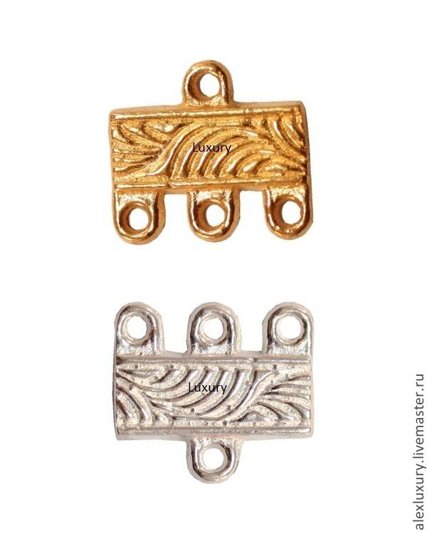Оба цвета!!! Серебро 925 светлое, Коннектор на 3 нити, 10х11,4х1,1мм, Фурнитура, Таганрог, Фото №1