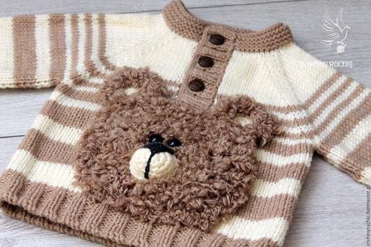 """Одежда для мальчиков, ручной работы. Ярмарка Мастеров - ручная работа. Купить Свитерок для малыша """"Мишутка"""". Handmade. Бежевый, свитер теплый"""