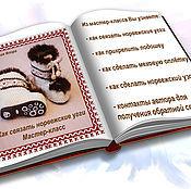 Материалы для творчества ручной работы. Ярмарка Мастеров - ручная работа Как связать норвежские угги крючком. Мастер-класс. Handmade.