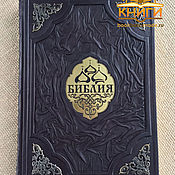 Подарки к праздникам handmade. Livemaster - original item The BIBLE. IN THE ENGRAVINGS OF GUSTAVE DORÉ. Handmade.
