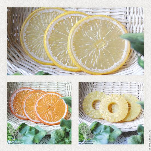 Материалы для флористики ручной работы. Ярмарка Мастеров - ручная работа. Купить Срез лимона, апельсина и ананаса. Handmade. Декор