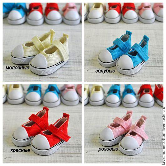 Обувь для кукол на липучке 5см, 4 цвета