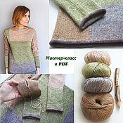 Материалы для творчества ручной работы. Ярмарка Мастеров - ручная работа Мастер-класс по вязанию пуловера в лоскутном стиле. Handmade.