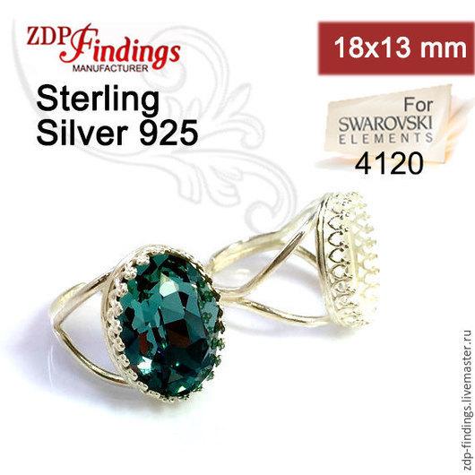 Для украшений ручной работы. Ярмарка Мастеров - ручная работа. Купить 2 цвета 1 серебряная основа для кольца с  кабошоном 18x13мм  8335. Handmade.